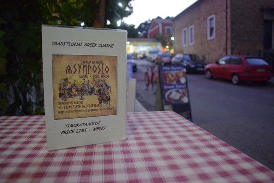 Symposio Taverna: Συμπόσιο Ταβέρνα