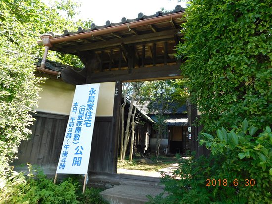 Nagashimaka Jutaku (Kyubuke Yashiki)