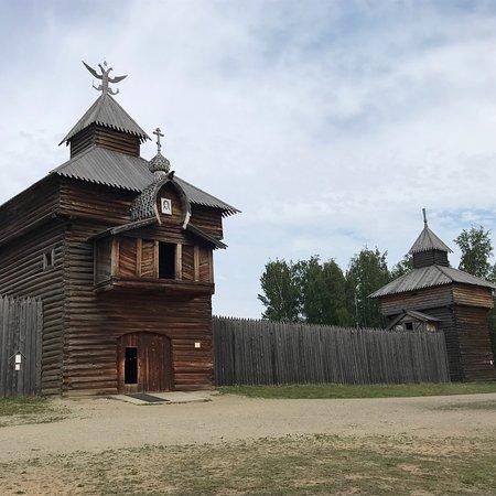 Taltsy, Russia: photo0.jpg