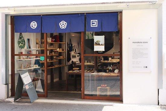 Monokoto Store