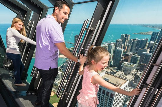 360 Chicago Observation Deck (ehemals ...