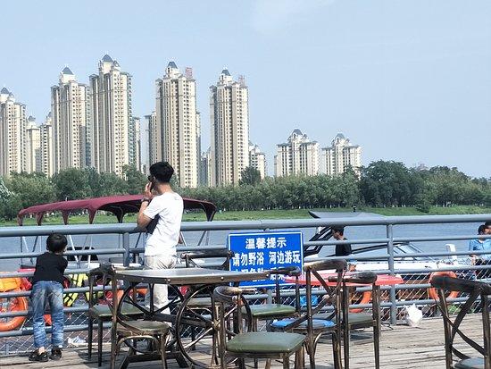 Taizi River