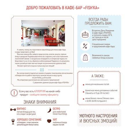 Yuzhnouralsk, Russland: Приветственное слово