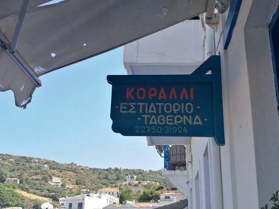Εύδηλος, Ελλάδα: IMG_20180702_160841_large.jpg