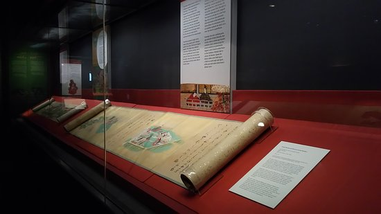 Chester Beatty Library: DSC_3274_large.jpg