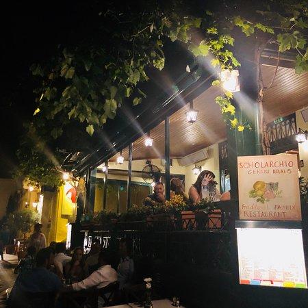 Εστιατόριο Σχολαρχείον: photo1.jpg