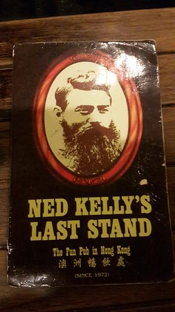 Ned Kelly's Last Stand: 20180616_180528_large.jpg