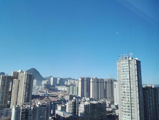 Liupanshui, China: Nearby the hotel