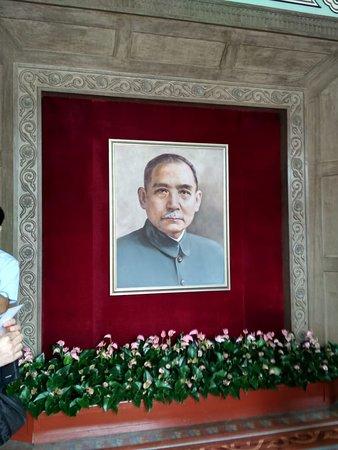 Dr. Sun Yat-sen's Memorial Hall: foto