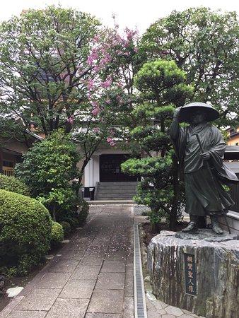 Myoufuku-ji Temple