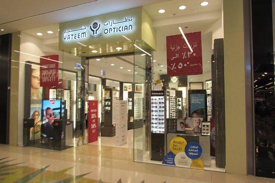 Al Ghurair Centre Image