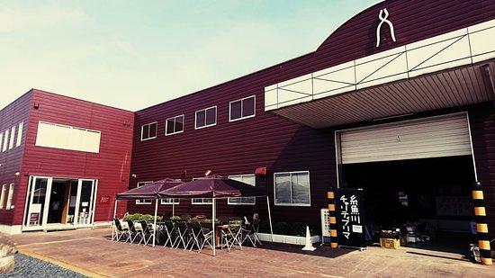 Tadafusa Factory Shop