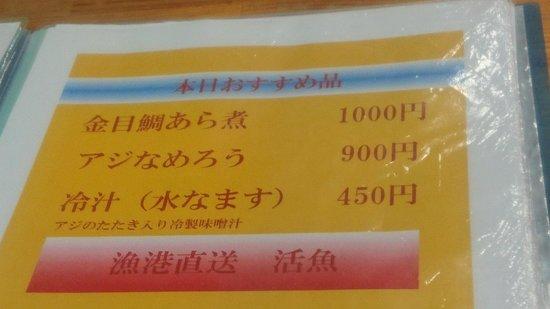 Фотография Oshokujidokoro Banya