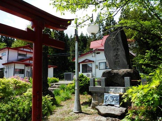 Okufuji Izumo Shrine