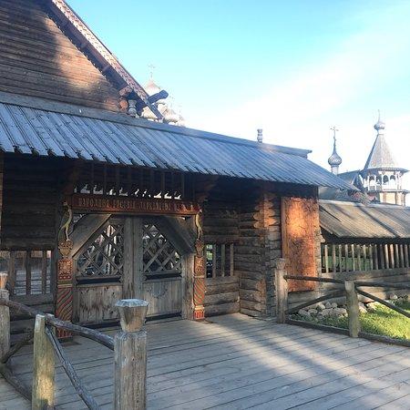 Imeni Sverdlova, Russie: photo2.jpg