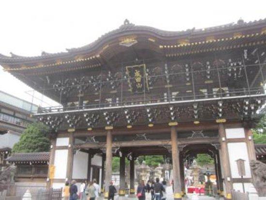 成田山新勝寺 総門, 大きい