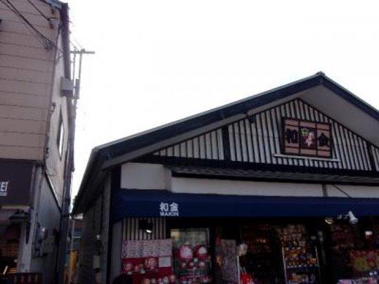 Narita, Japon: 明るい