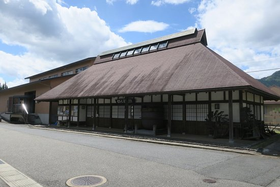 Tamba Shiritsu Kasuga Rekishi Minzoku Shiryokan
