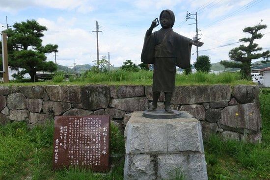 Ofuku (Kasuga no Tsubone) no Zo
