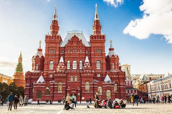 Ouça a batida do coração de Moscou