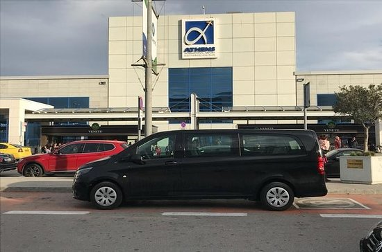 Athens Airport Shuttle Service to or from Athens Center