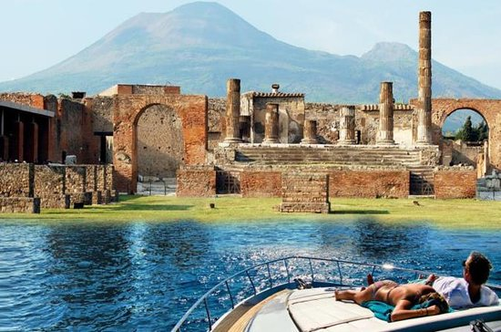 Pompeji und Vesuv wählen...