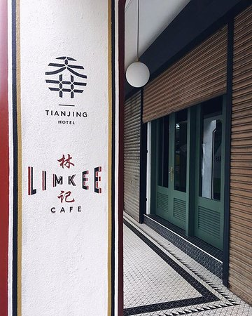 Lim Kee Cafe @ Tian Jing Hotel, Jalan Sultan – A good place to chill