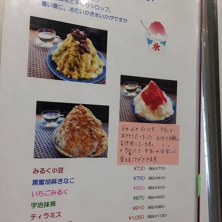 工房 ある 玄米 sweets