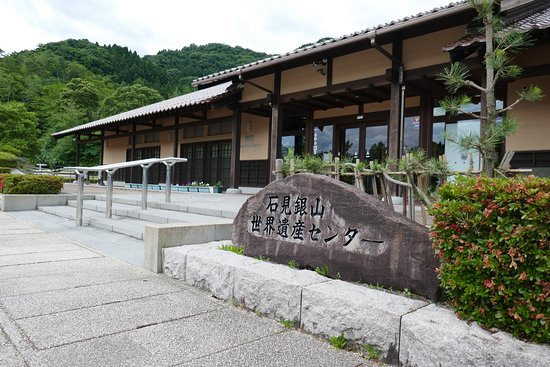 Iwami-Ginzan Silver Mine World Heritage Center