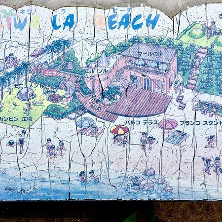 Kiwa Ra Beach: キワラビーチ 内観
