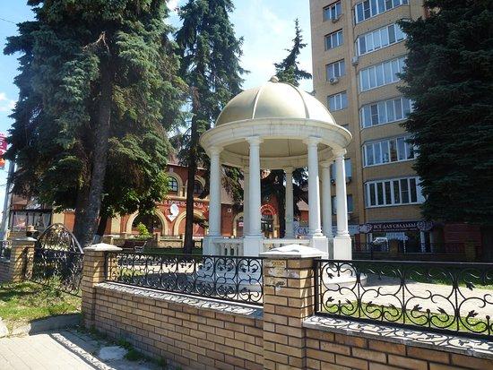 Ramenskoe, Ρωσία: Вид с дороги