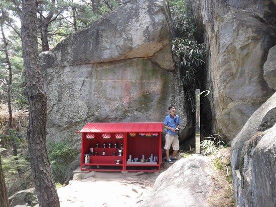 Gunwi Buddha Triad Grotto