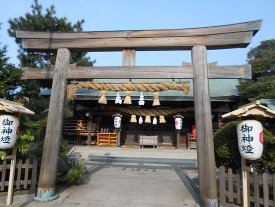 Okinoshima-cho ภาพถ่าย