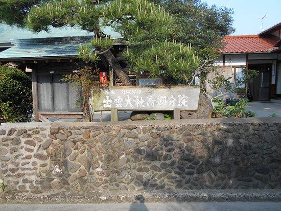 Izumo Taisha Saigo Bunin