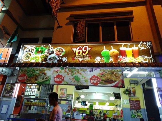 Jenjarom, Malásia: Restoran Saujana Seafood