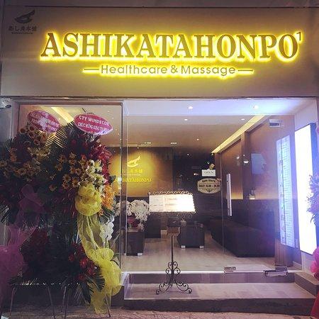 Ashikata Spa