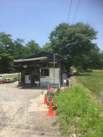 Hotchi Mountain Stream Fishing Center