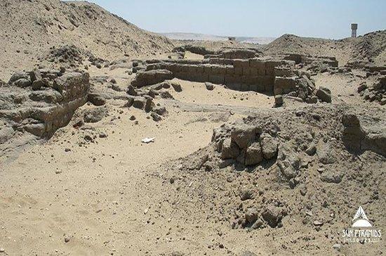 El Minya Day Tour von Kairo mit dem...