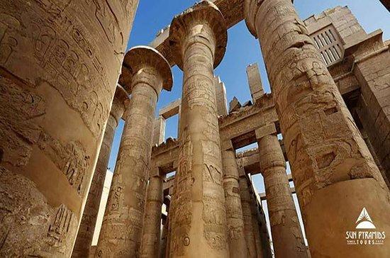 Dagstur til Luxor fra Kairo med Air i...