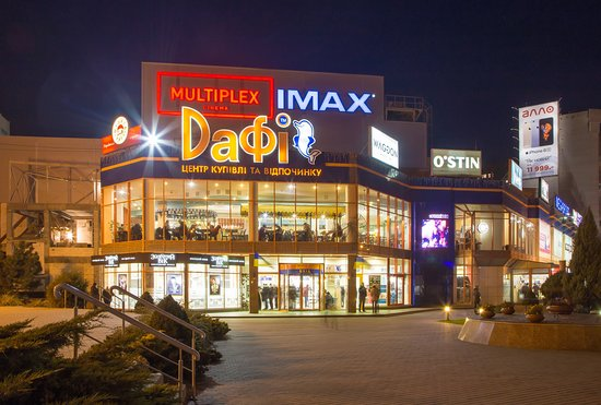 Dafi Shopping and Entertainment Center