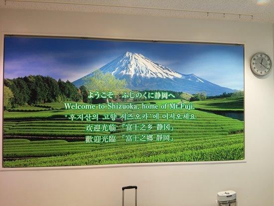 Mt. Fuji Shizuoka Airport General Information Center