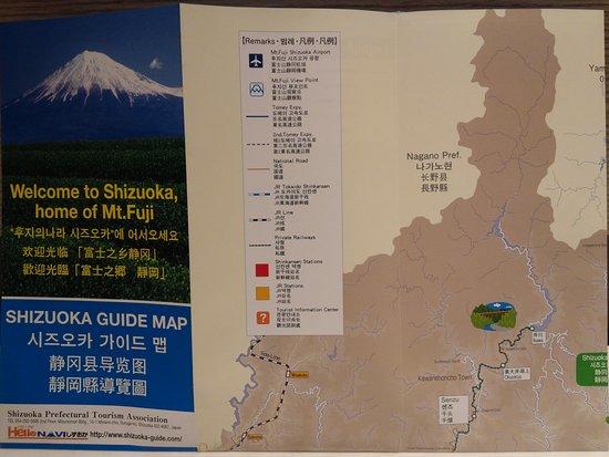 Mt. Fuji Shizuoka Airport General Information Center