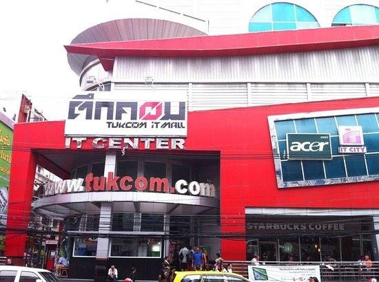 Tukcom Pattaya: ตึกคอม พัทยาใต้