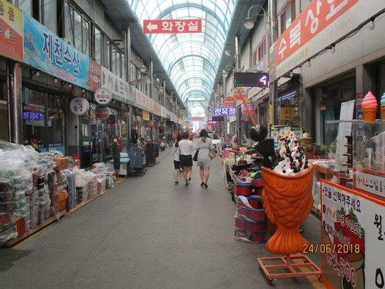 Danyang Market
