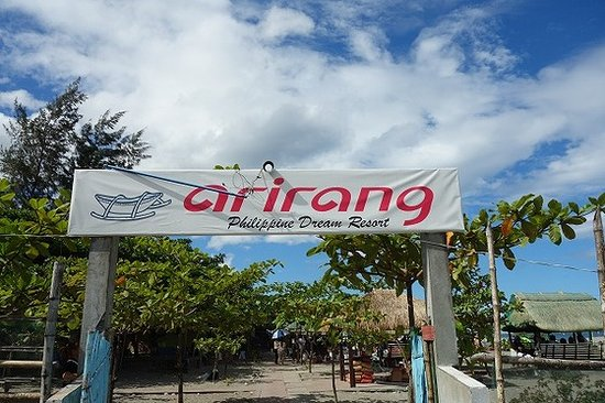 San Antonio, Philippines: Arirang Entrance