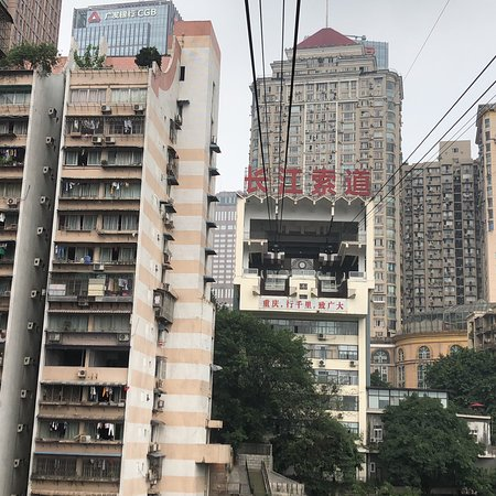 Yangtze River Cableway Chongqing 2019 All You Need To Know