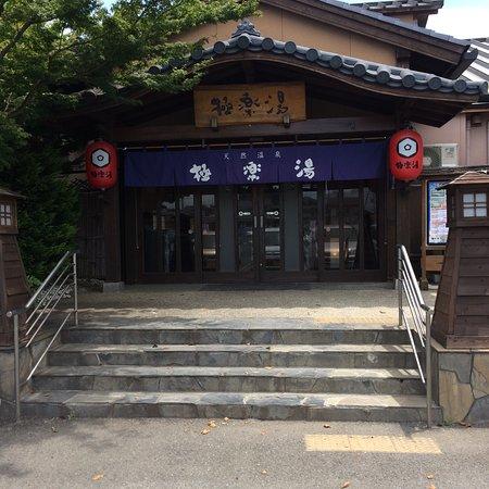 Satte, Nhật Bản: photo3.jpg
