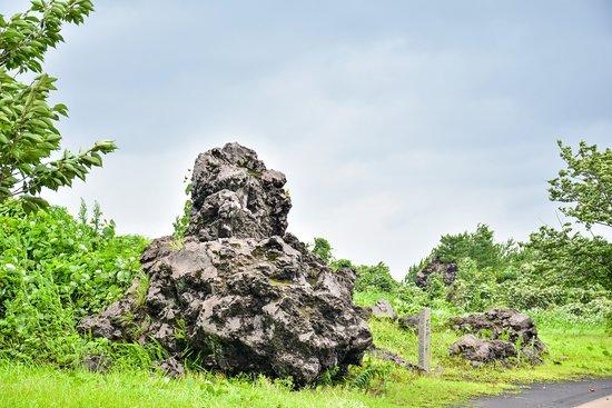 Saigo Rock