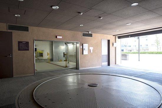 Citadines Karasuma-Gojo Kyoto: Property amenity