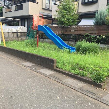 Konosu, Japan: photo0.jpg